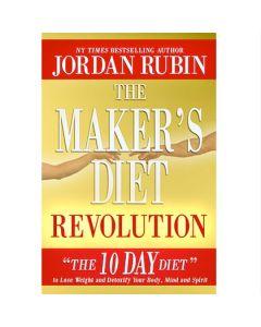 Makers Diet Revolution (Case of 30)